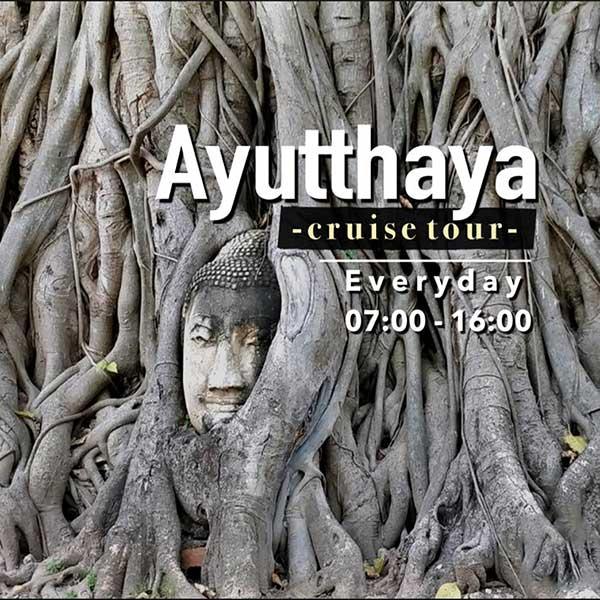 Ayutthaya-Cruise-Tour-Grand-Pearl