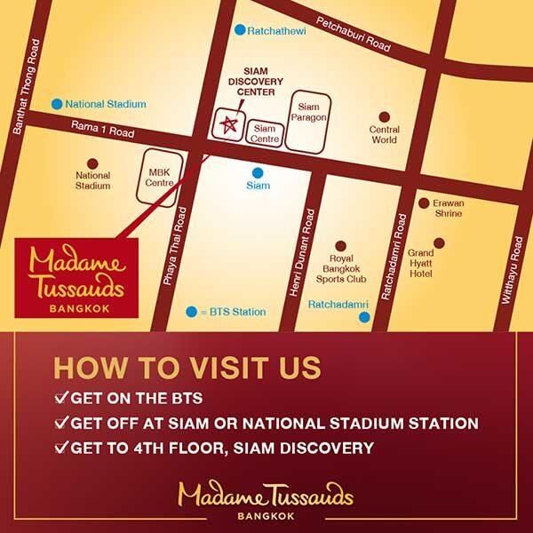Ticket-40%-Off-Madame-Tussauds-Bangkok-2