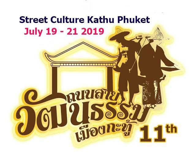 Street-Culture-Festival-Kathu-Phuket
