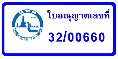 TAT License Phuket Dream Company