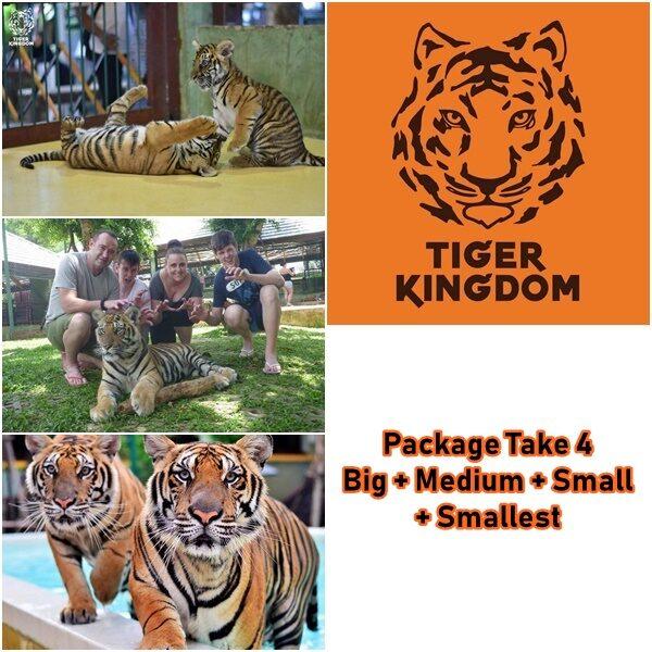 package take 4 tiger kingdom phuket
