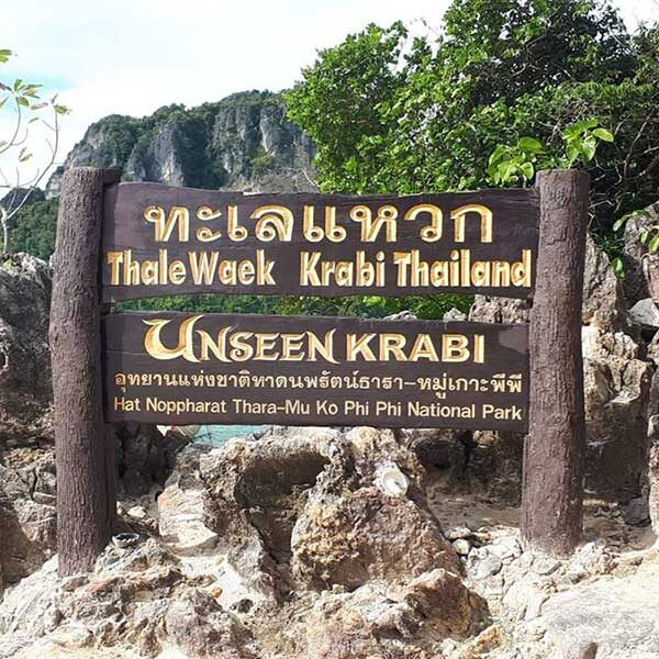 Phuket-One-Day-Trip-Krabi-5-Islands-Yao-Island-by-speedboat-7