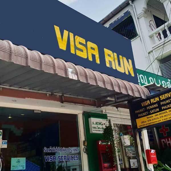 thai-visa-run-to-penang-satun-malaysia-ranong-thailand