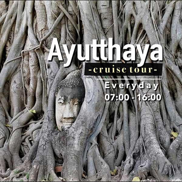 Ayutthaya-Cruise-Tour-Grand-Pearl