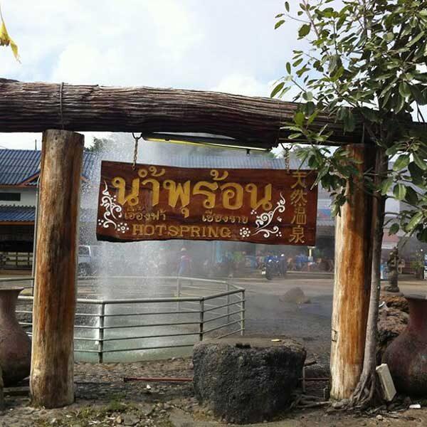 Mae-kajan-Hot-Spring-Chiang-Rai-Tour
