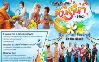 Phuket-Thai-New-Year-Songkran-festival-2019