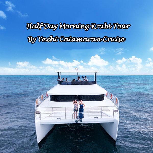 half-day-morning-krabi-4-islands-tour