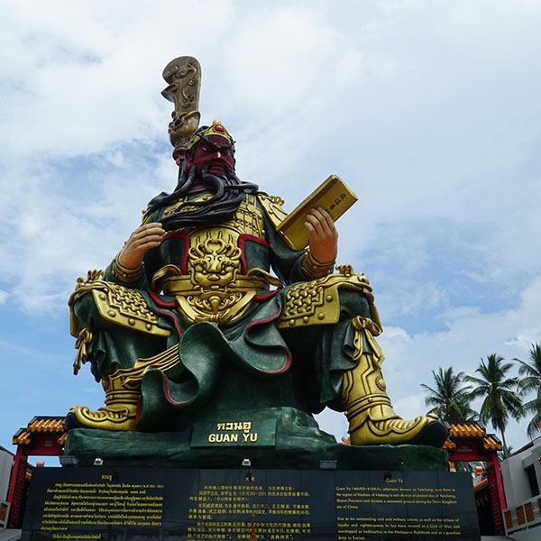 Samui-Guan-Yu-Shrine-temple
